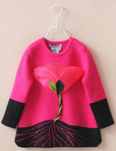 Garais džemperis DKNY 0