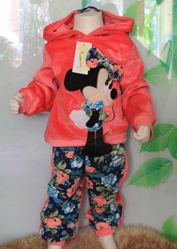 Sporta kostīms, Mickey Mouse Mikipeles 0